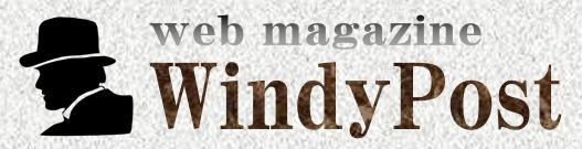 WindyPost.com