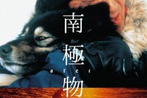 高倉健 座右の銘の意味 比叡山・酒井雄哉氏から贈られた「行く道は精進にして、忍びて終わり悔いなし」