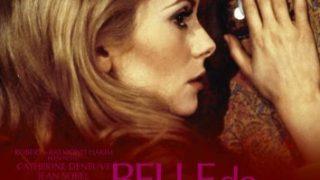 昼顔(フランス映画)1967年 カトリーヌドヌーブ あらすじ(ネタバレあり)