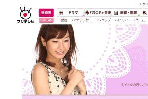 加藤綾子、激ヤセとの噂の身長、体重は?肉アレルギーって本当?
