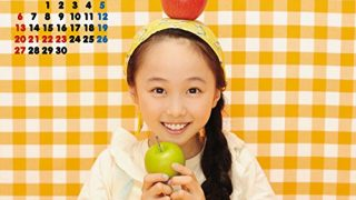 本田望結のフィギュアスケートのレベルや成績は?ハーフみたいにかわいい妹も見てみよう