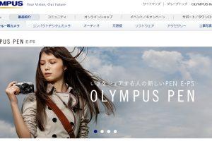 OLYMPUS 宮崎あおいがCMしているカメラの値段はどれぐらい?